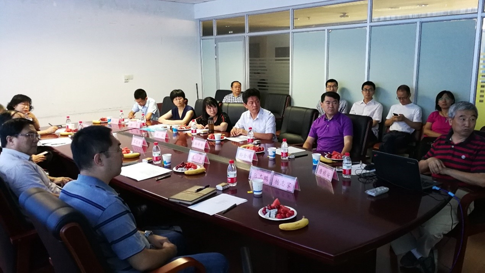 集成电路技术辽宁省重点实验室召开2018年学术委员会会议